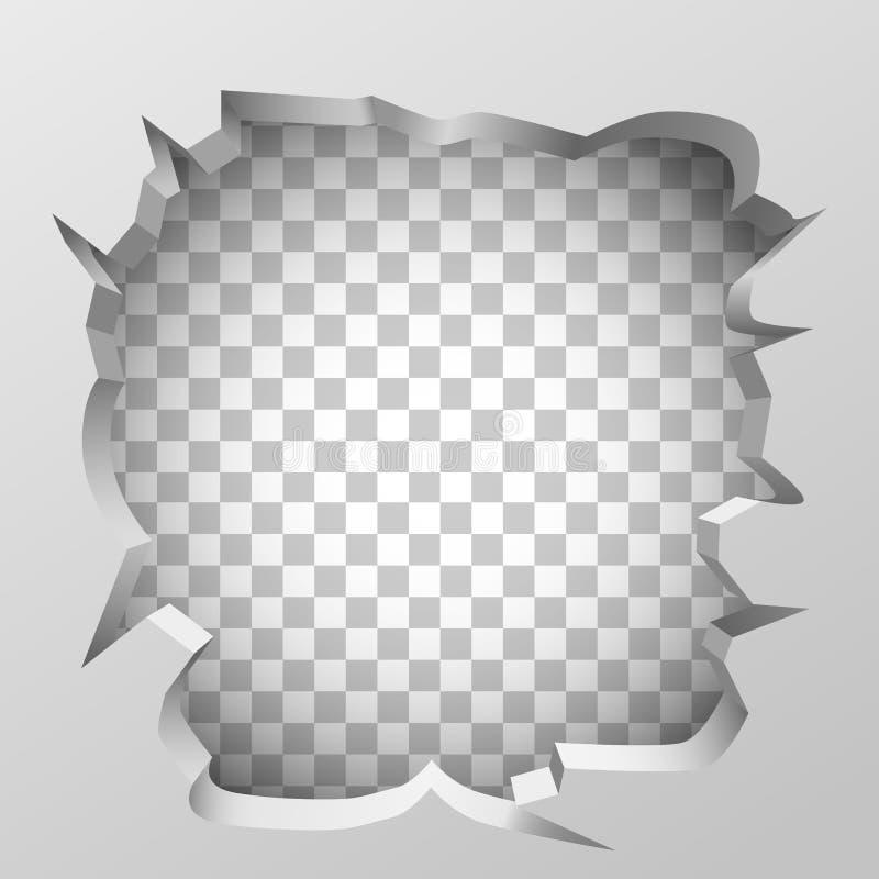 Biały łamający ścienny pojęcie Czyści wektor royalty ilustracja
