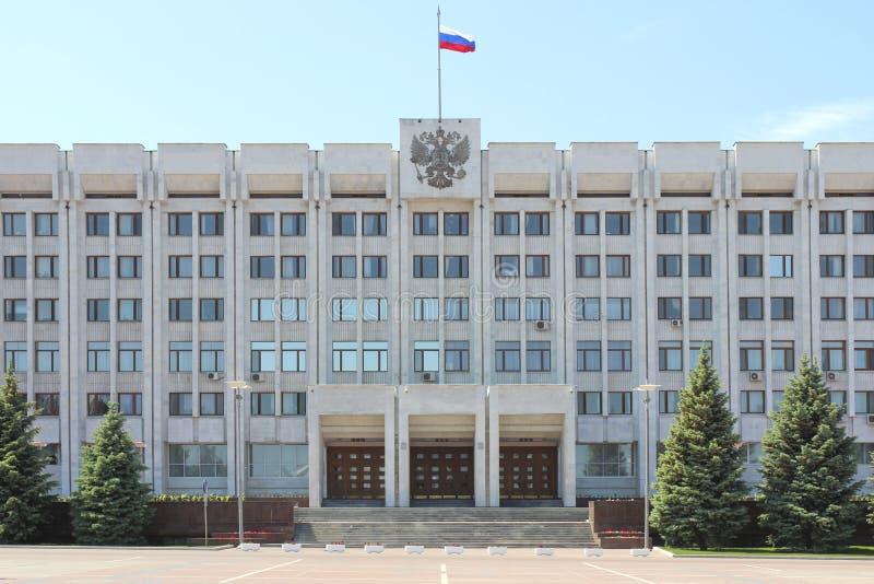 Biały dom w Samara zdjęcie royalty free