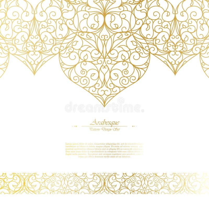 Bianco d'annata dell'elemento orientale di arabesque e vect del fondo dell'oro illustrazione di stock