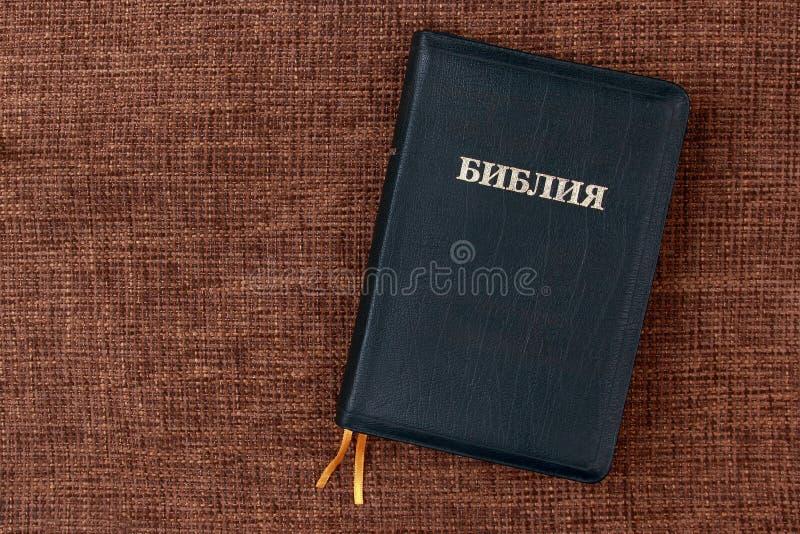 Bibbia santa russa sulla tavola immagine stock libera da diritti