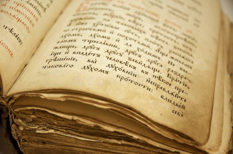 bibel arkivfoto