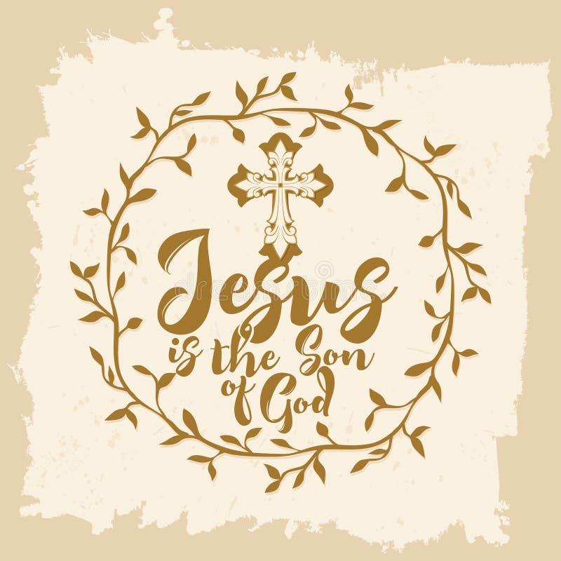 Bibelbokstäver Kristen konst Jesus är sonen av guden stock illustrationer