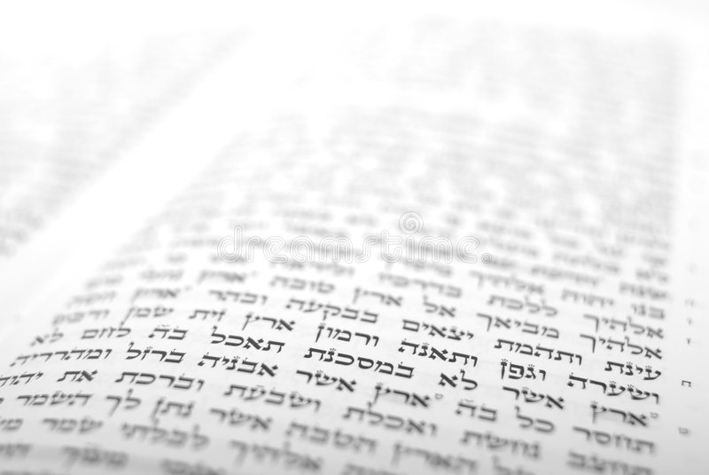bibelutdrag angående sju art royaltyfri bild