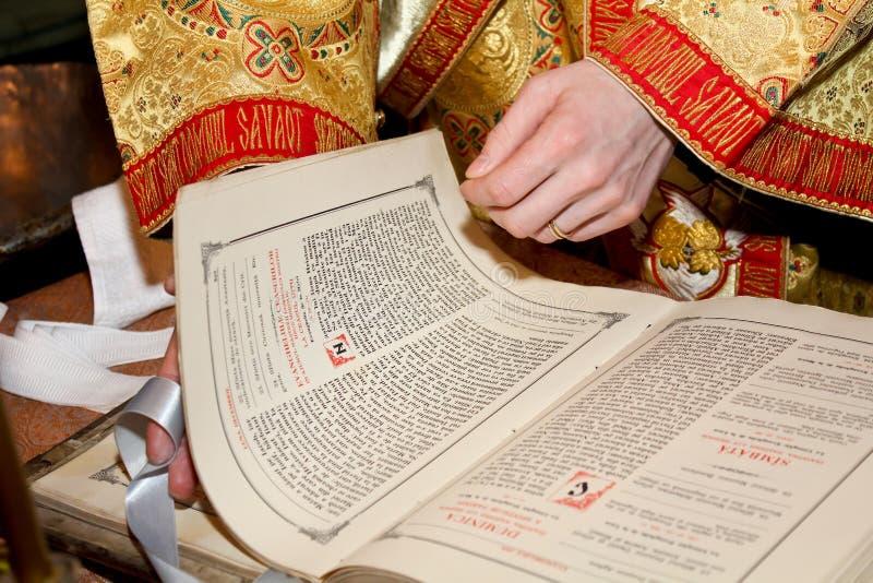 Bible photographie stock