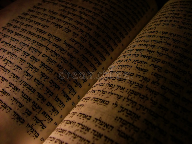 Download Bible stock photo. Image of text, bible, verse, hebrew - 884536