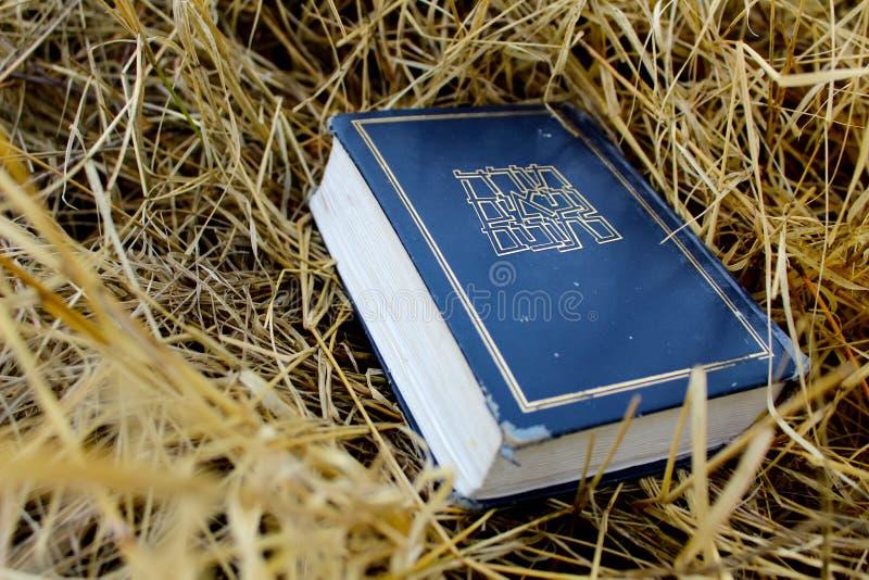 """Bible hébraïque, Tanakh Torah, naevus """"im, Ketuvim sur la paille naturelle en Israël photographie stock libre de droits"""