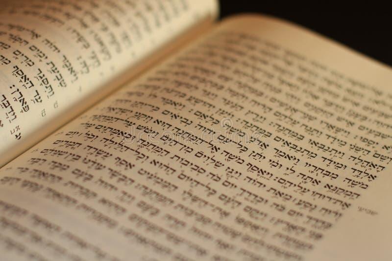 Bible hébreue photographie stock libre de droits