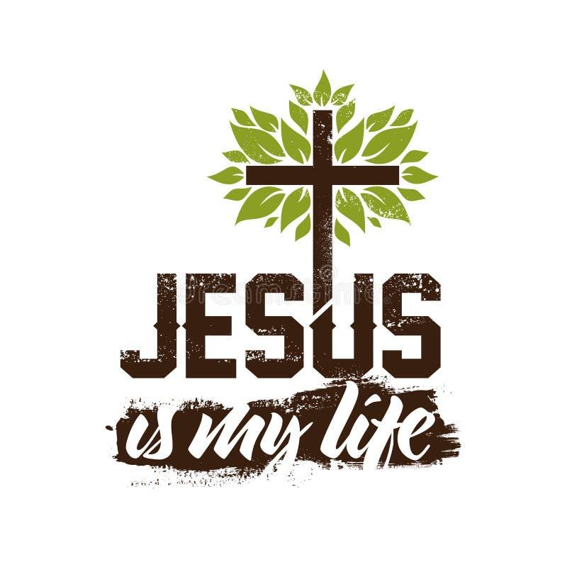 Bible lettering. Christian art. Jesus is my life vector illustration