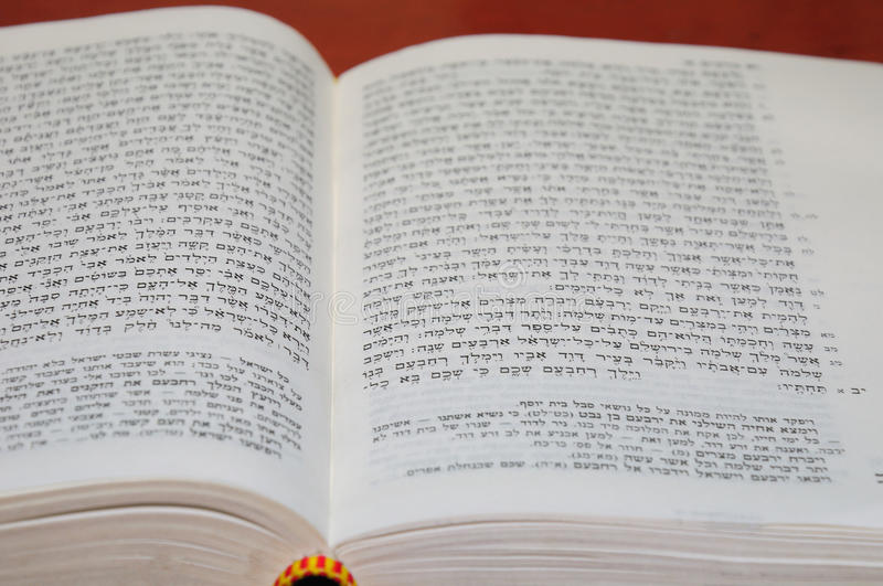 Bible. Old testament. Old testament, part of bible written in hebrew royalty free stock photo