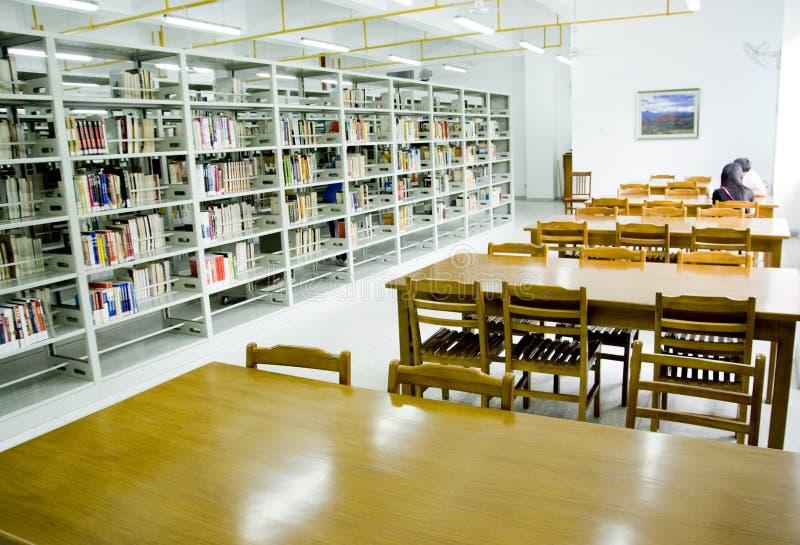 Biblioteca imagens de stock royalty free