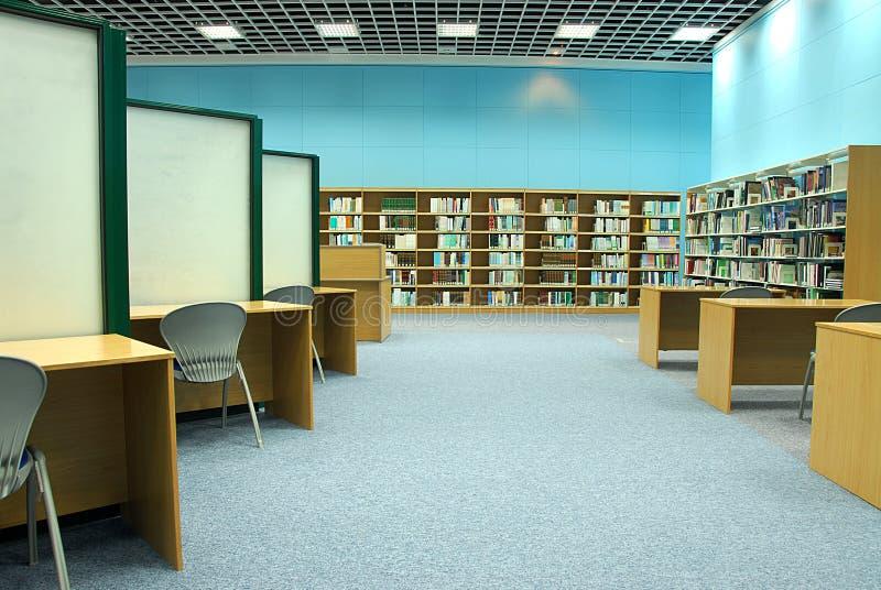 Biblioteca foto de stock