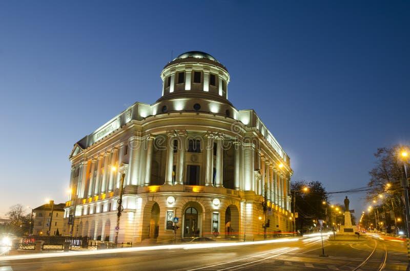 Biblioteca Centrala en Universitatii Iasi arkivfoto