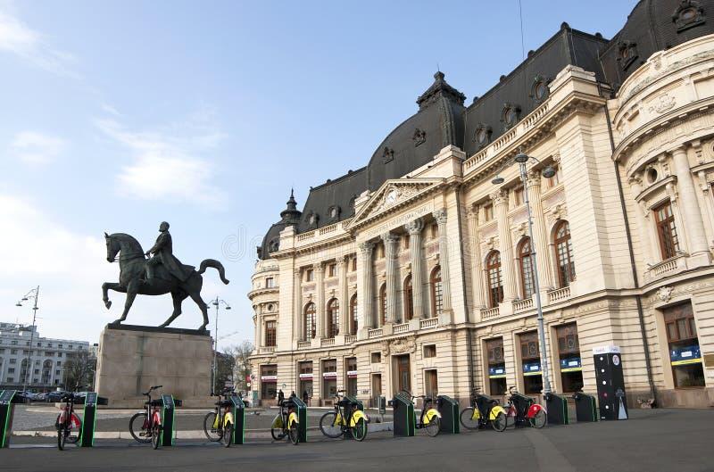 Biblioteca da universidade central em Bucareste imagem de stock royalty free