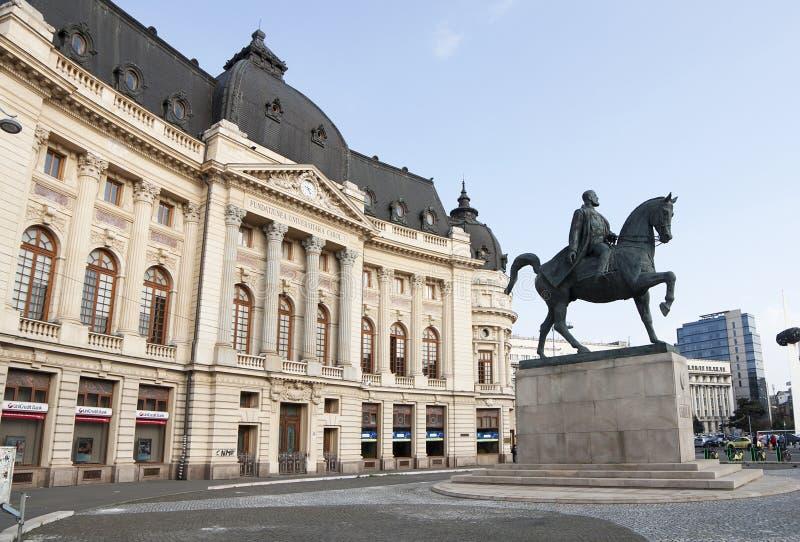 Biblioteca da universidade central em Bucareste fotografia de stock royalty free