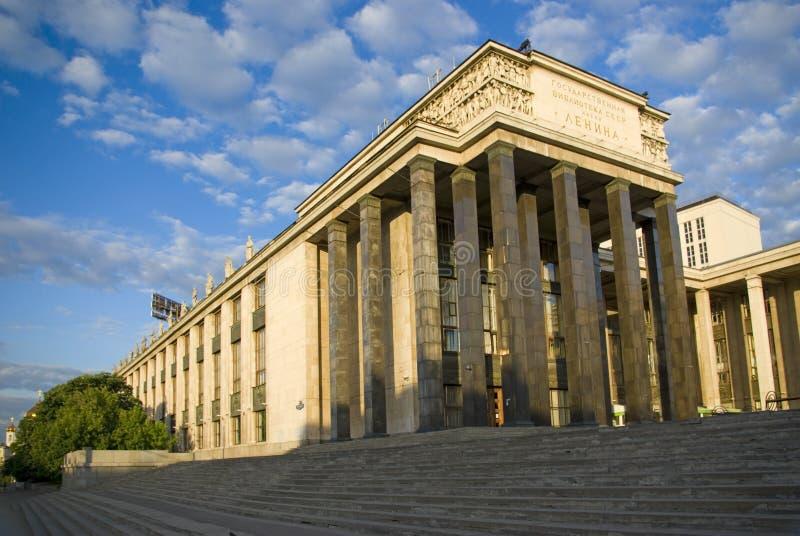 Biblioteca de estado rusa imagenes de archivo