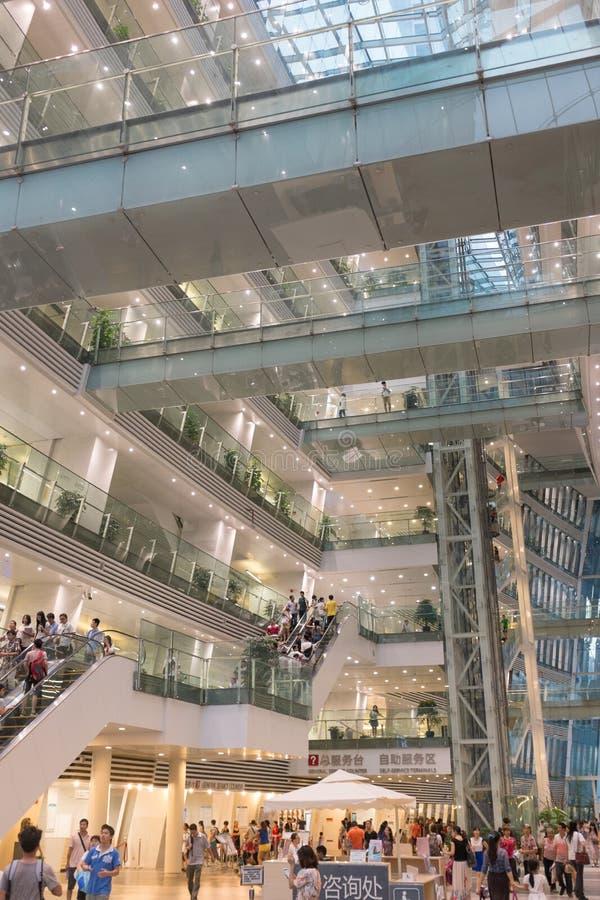 Biblioteca de Guangzhou fotos de stock royalty free