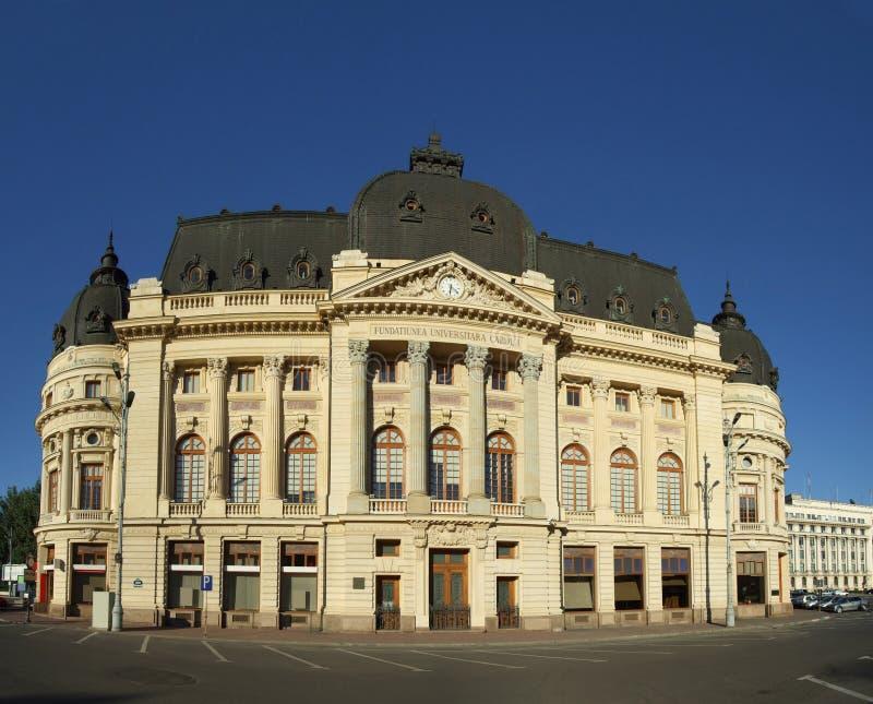 A biblioteca de universidade central de Bucareste imagem de stock royalty free