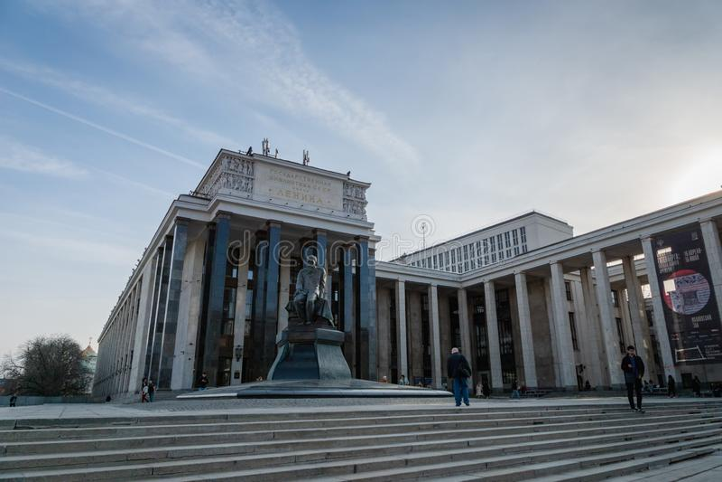 A biblioteca estadual do russo em Moscou, Rússia fotografia de stock