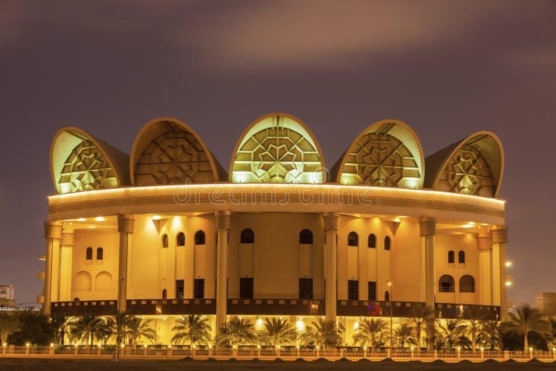 Biblioteca nacional de Barém fotos de stock royalty free