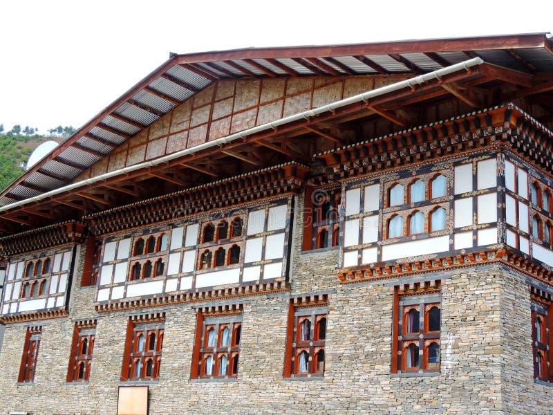 Biblioteca nacional de Butão, Thimphu fotografia de stock