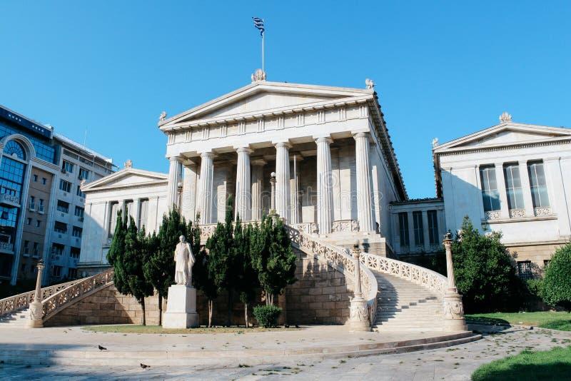 Biblioteca nacional de Grecia en Atenas foto de archivo libre de regalías