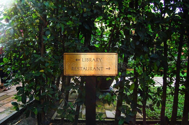 Biblioteca ou restaurante imagem de stock