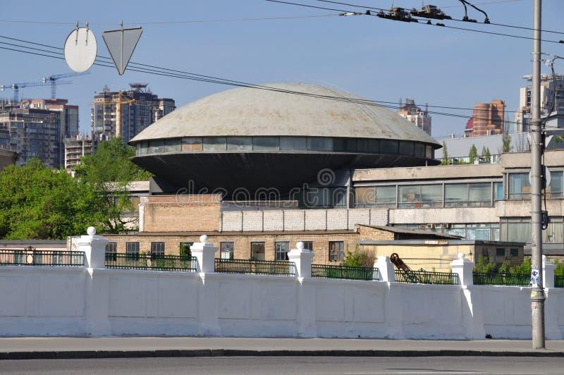 Biblioteca técnica (Kiev) fotos de stock