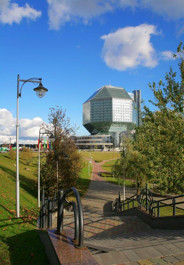 biblioteczny Belarus obywatel fotografia stock