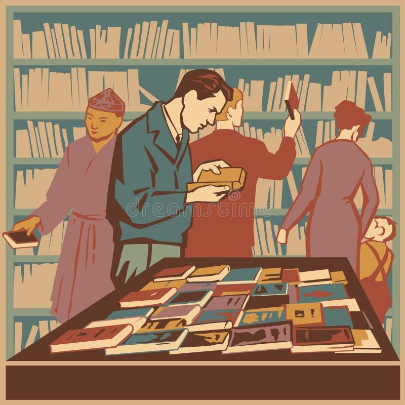 Bibliotek stock illustrationer
