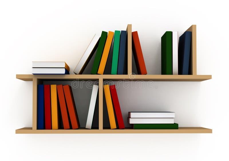 biblioteka ilustracja wektor