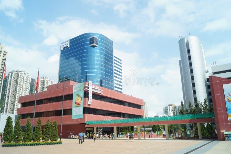 Biblioteka w Tuen Mun, Hongkong obraz royalty free