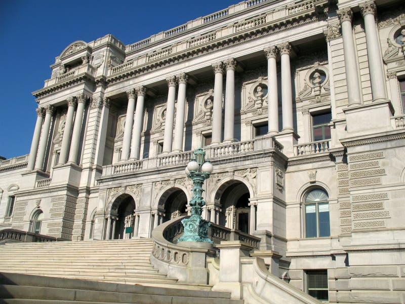 Bibliothèque du Congrès nationale image stock