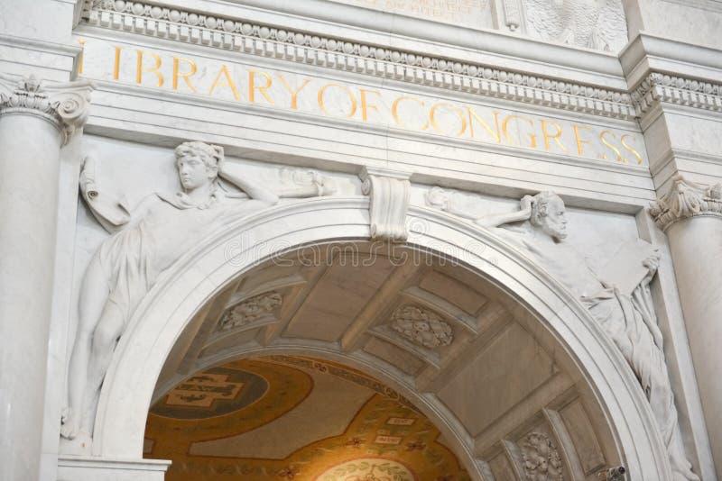 Bibliothèque du Congrès - Washington, C.C image stock