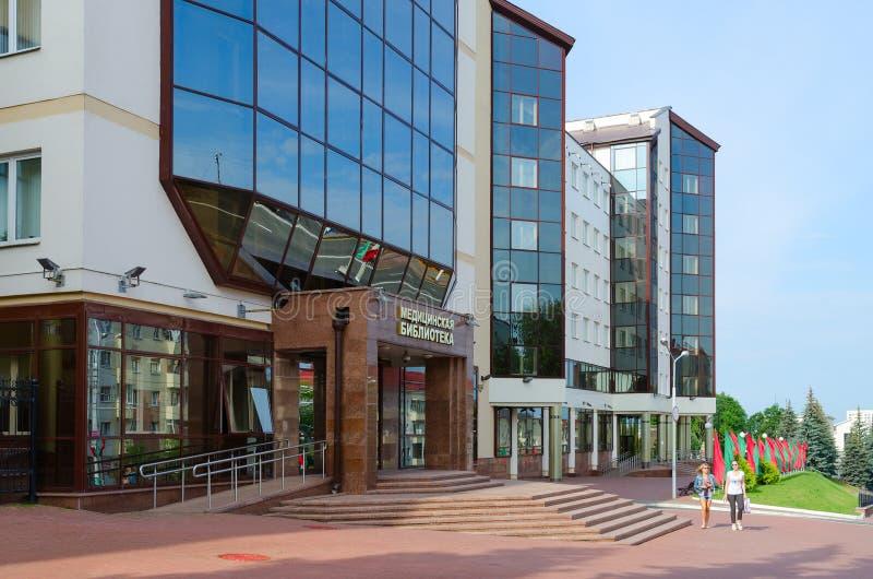 Bibliothèque médicale d'université médicale d'état de Vitebsk, Belarus images stock