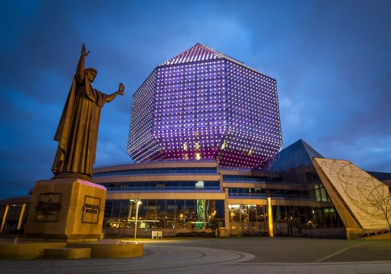 Bibliothèque nationale, Belarus, Minsk 2016 photos libres de droits