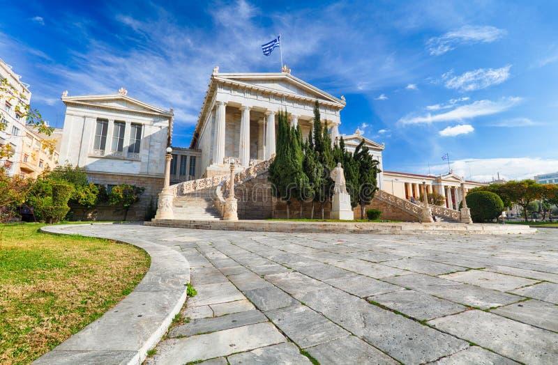 Bibliothèque nationale de la Grèce, Athènes photographie stock