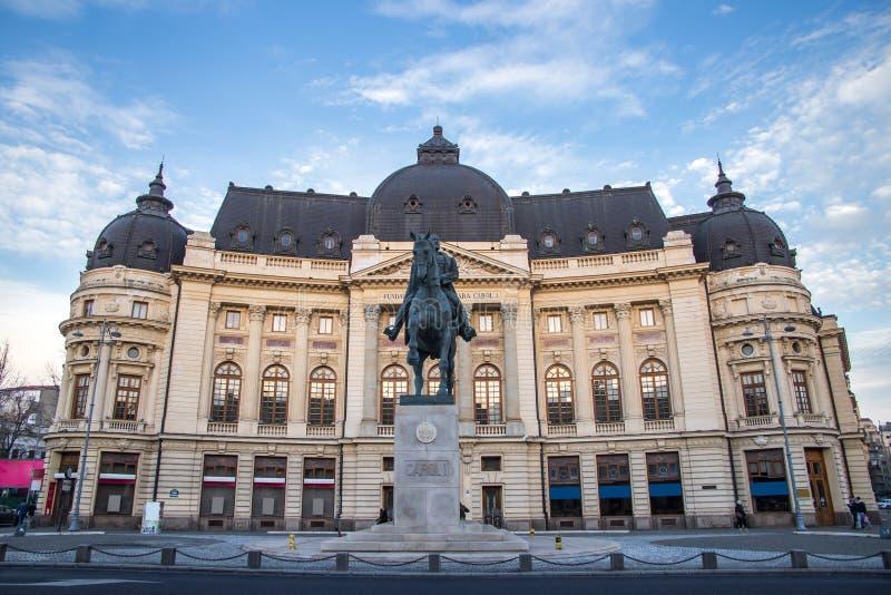 Bibliothèque universitaire à Bucarest, Roumanie images libres de droits