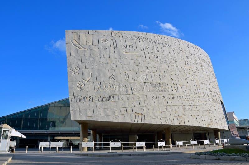 Bibliotheca Alexandrina zdjęcia stock