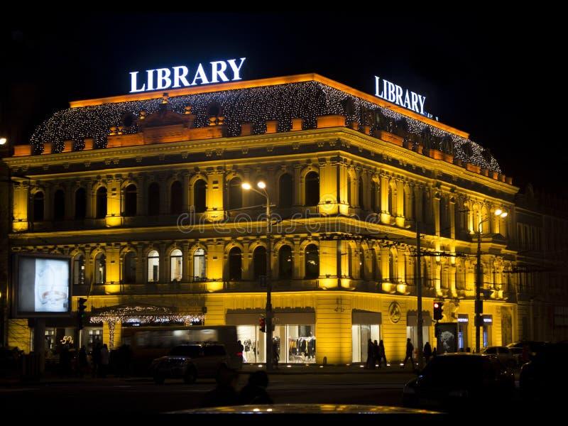 Bibliotheek van Dnepropetrovsk stock afbeeldingen