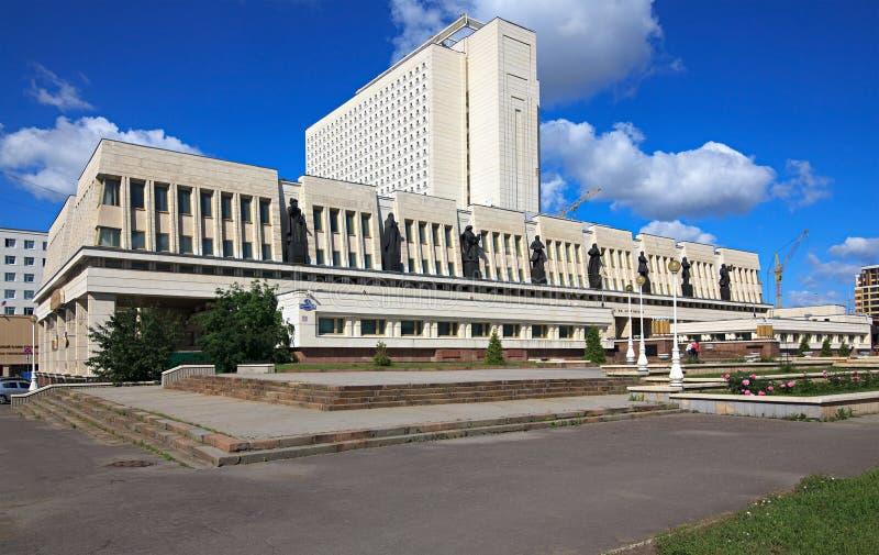 Bibliothek benannt nach Pushkin. lizenzfreie stockfotos