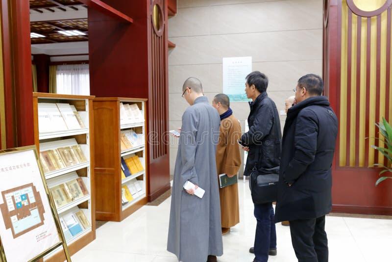 Bibliothek putuoshan Buddha-Colleges, luftgetrockneter Ziegelstein rgb stockbilder