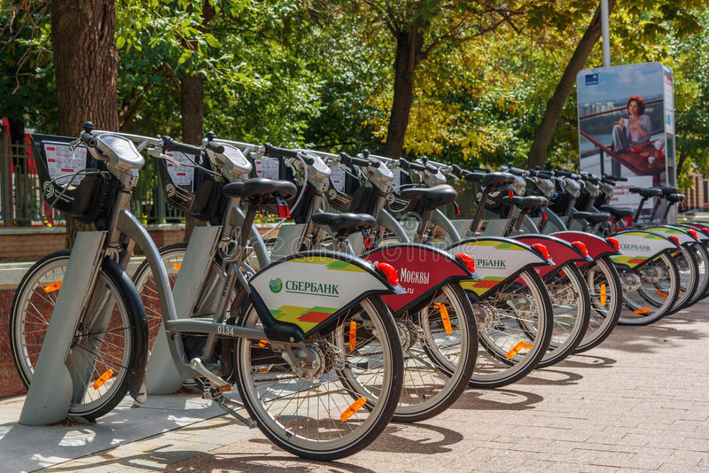 The bicycle parking for rent in the summer in Moscow. Russia. stock image