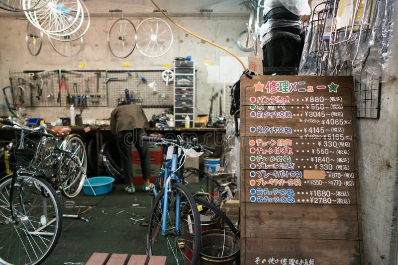 Bicycle repair workshop stock image