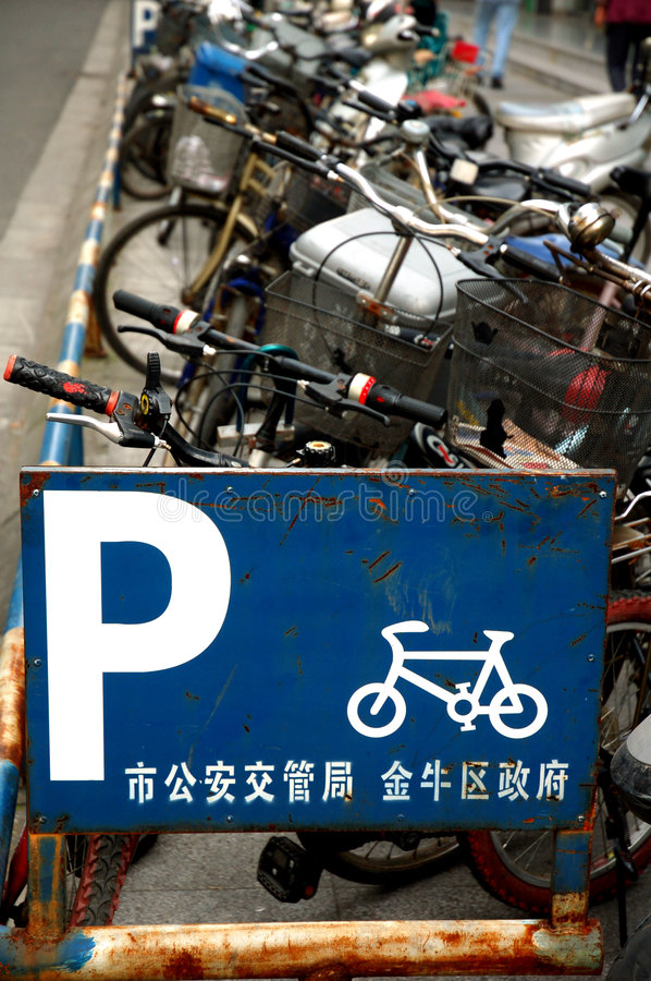 Bicycle stop sign. Traffic Sign in Chengdu,west of China royalty free stock photography