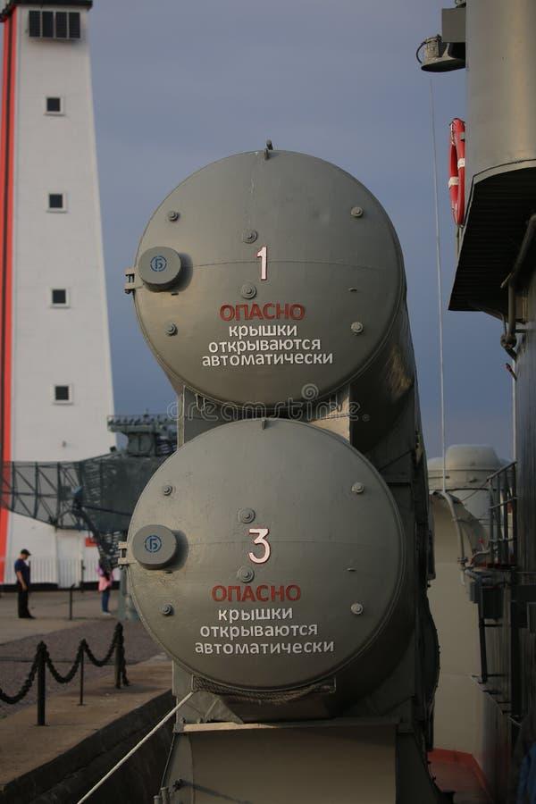 Bidirectionele lanceerinrichting van anti-ship kruisraketten p-270 Moskit Juiste raad, vooraanzicht stock foto's