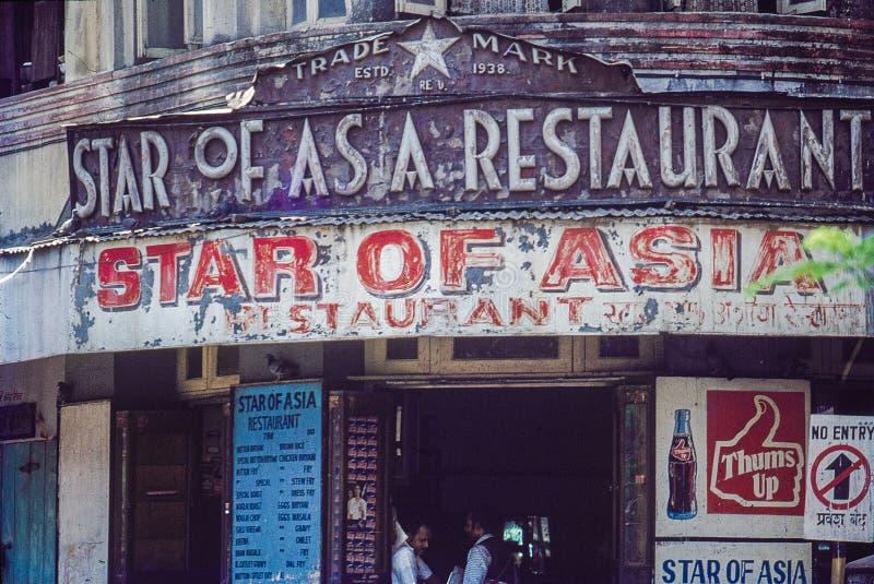 Bieg puszka art deco znaka deska restauracja pistoletu łęku d N uliczna pobliska droga Mumbai obrazy stock