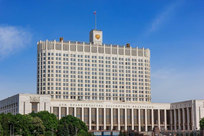 Bielu dom w Moskwa obraz royalty free
