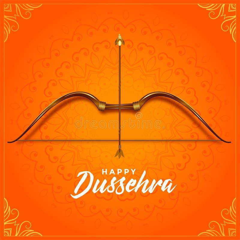 Bienvenida cultural feliz del arco del dussehra y el festival de la flecha stock de ilustración