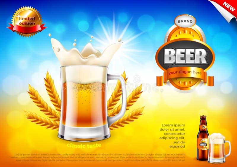 Bieradvertenties Schuimende mok en tarwe op gebieds bokeh vectorachtergrond stock illustratie