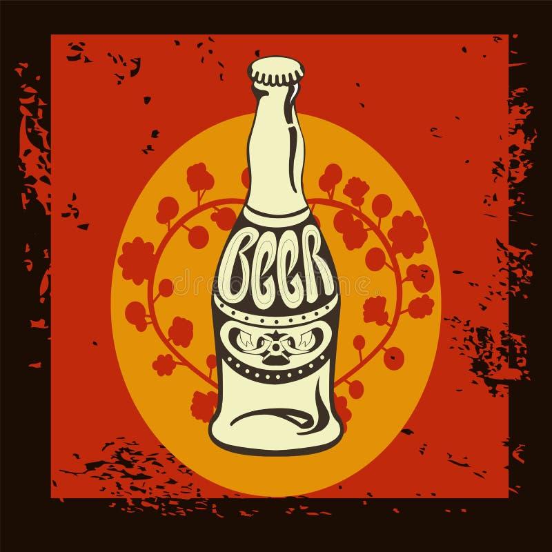 Bieretiket voor bierhuisrestaurant met bierglas stock illustratie